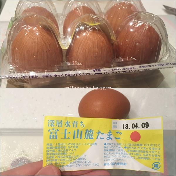 Oisix(オイシックス)のお試し_深層水育ち 富士山麗 たまご(6個)