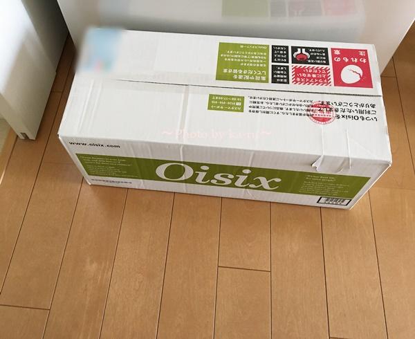 Oisix(オイシックス)のお試し_届いた
