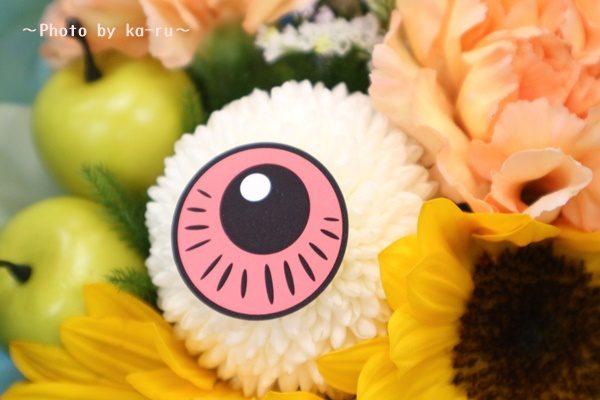 日比谷花壇父の日お酒セット_ゲゲゲのお花飾れるブーケお花3