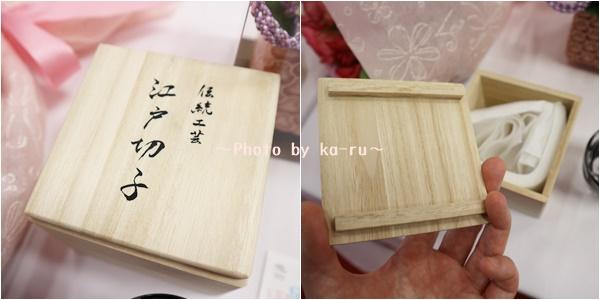 プリザーブドセット「江戸切子ぐいのみ水玉万華鏡」_木箱