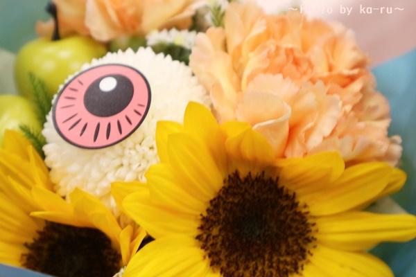 日比谷花壇父の日お酒セット_ゲゲゲのお花飾れるブーケお花2