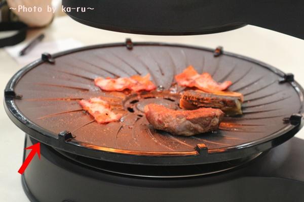 ショップジャパン「イージーグリル」_円形グリルパンとシリコンシーリング