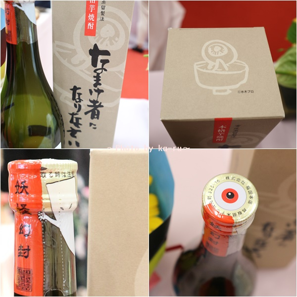 日比谷花壇父の日お酒セット_稲田本店芋焼酎妖怪