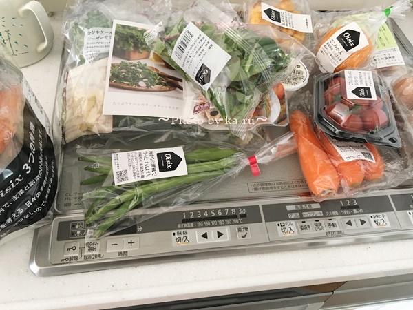 Oisix(オイシックス)のお試し_届いた野菜