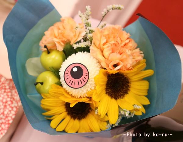 日比谷花壇父の日お酒セット_ゲゲゲのお花飾れるブーケお花