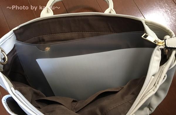 楽天市場「スタイルオンバッグ」トートバック_A4サイズのクリアファイル