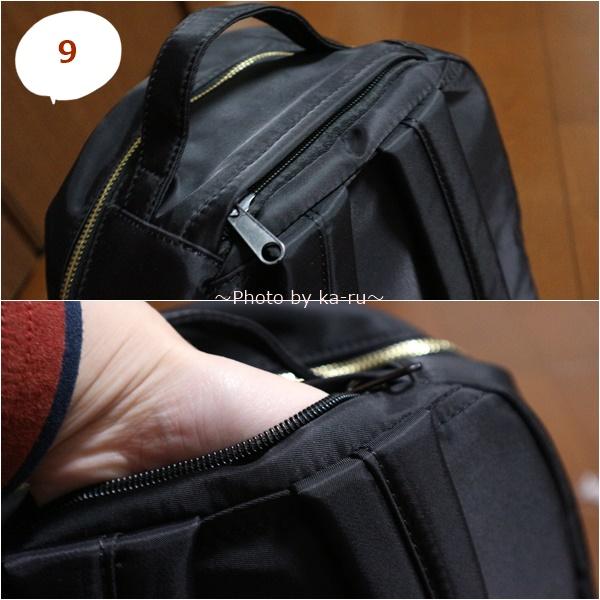 フェリシモ「8ポケットブラックリュック」_上部ファスナーポケット