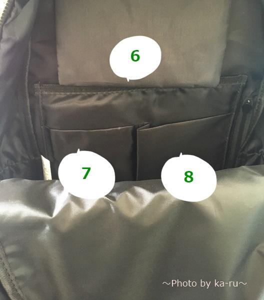 フェリシモ「8ポケットブラックリュック」_内側ポケット