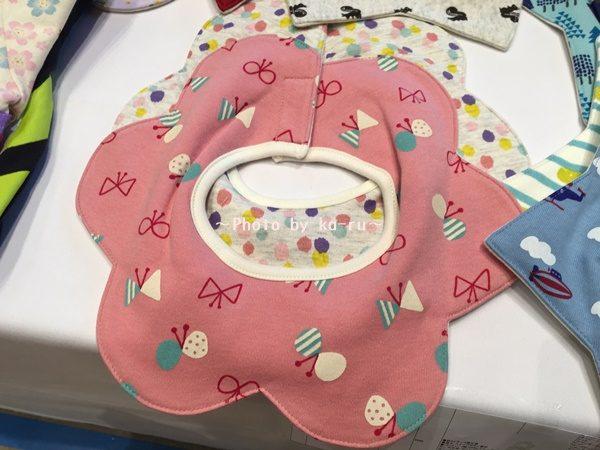 ベルメゾンネット「防水360度スタイ2柄セット」_花型ピンク