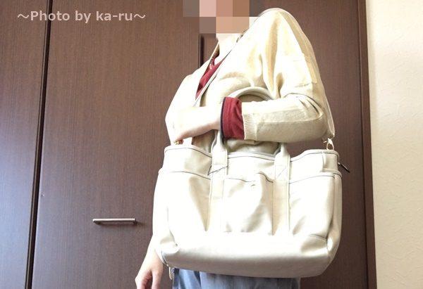 楽天市場「スタイルオンバッグ」トートバック_ショルダーバック