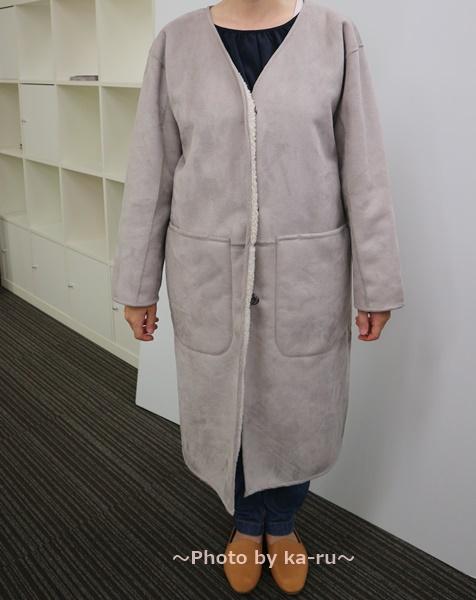 リブ イン コンフォート 軽やかに着られてしっかり暖か リバーシブルムートン風コート アイボリー