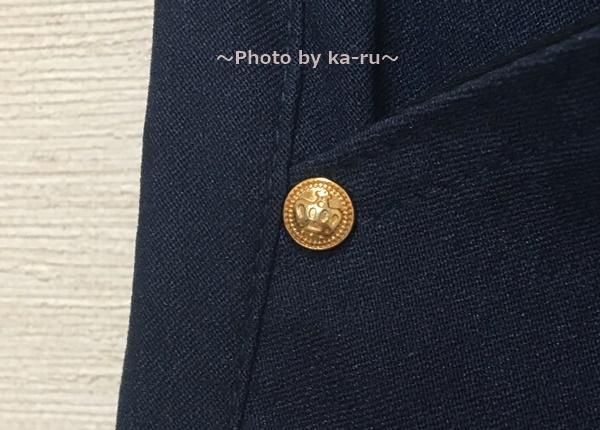 伸び軽パンツ フェリシモ ポケット 王冠モチーフのゴールドリベット