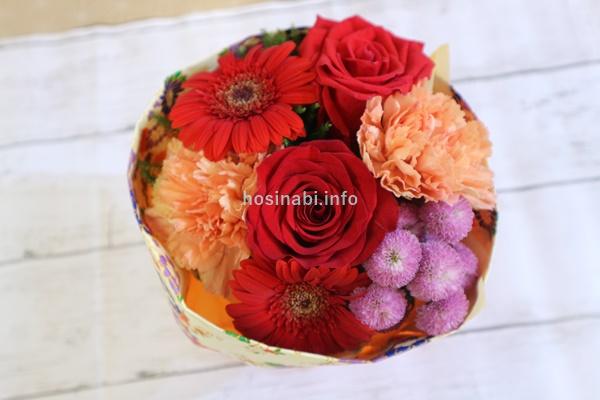 日比谷花壇 敬老の日 そのまま飾れるブーケ「花結び」 スタンディングブーケ