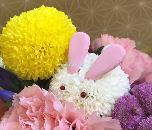 日比谷花壇 敬老の日 そのまま飾れるブーケ ウサギ お月見