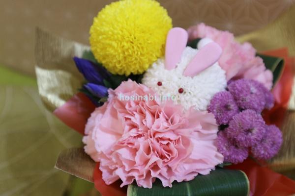 日比谷花壇 敬老の日 そのまま飾れるブーケ ウサギ お月見 ピンポンマム