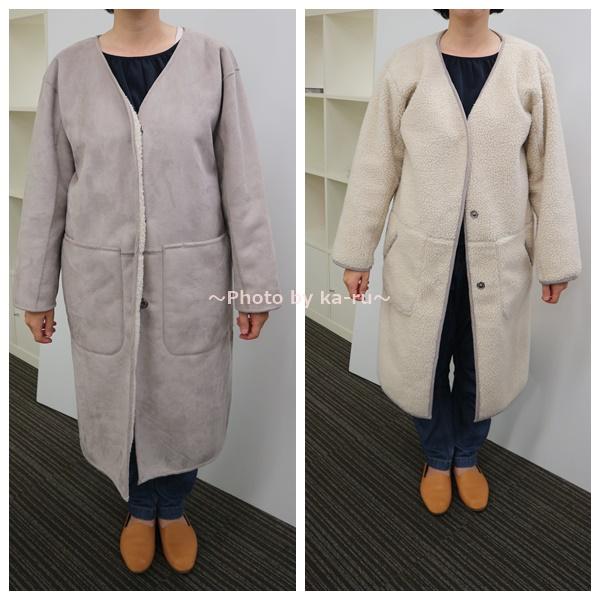 リブ イン コンフォート 軽やかに着られてしっかり暖か リバーシブルムートン風コート 1