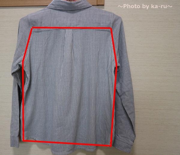 フェリシモの「伸びるシャツ」 ストライプ 後ろ身ごみ カットソー 伸びる素材