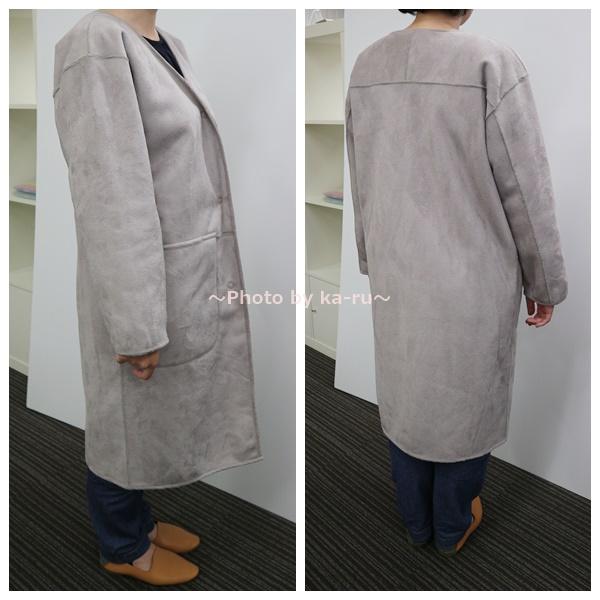 リブ イン コンフォート 軽やかに着られてしっかり暖か リバーシブルムートン風コート アイボリー 横と後ろがわ