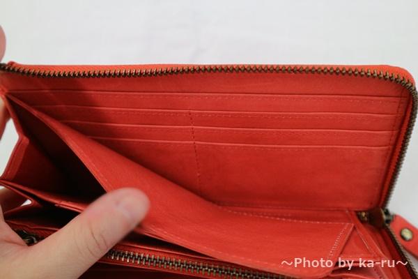 ハレルヤ TIDY(タイディ) 長財布 カード収納