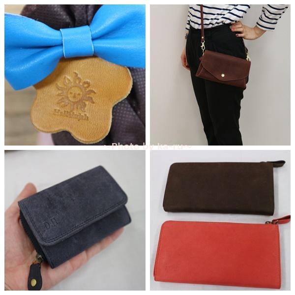 ハレルヤ 長財布