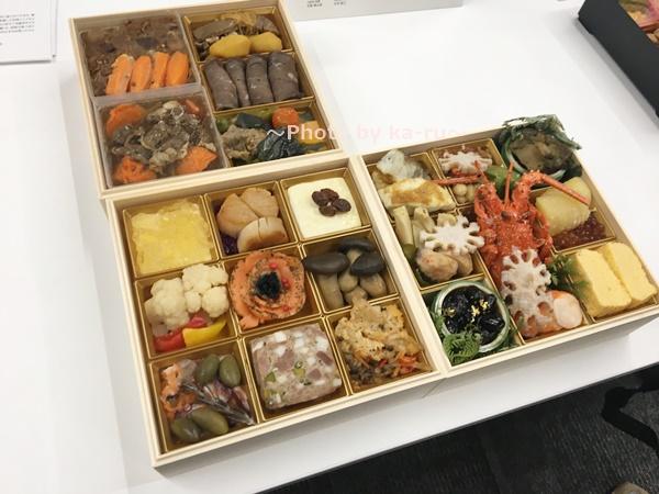 料理マスターズ受賞者監修おせち 和・洋風 三段