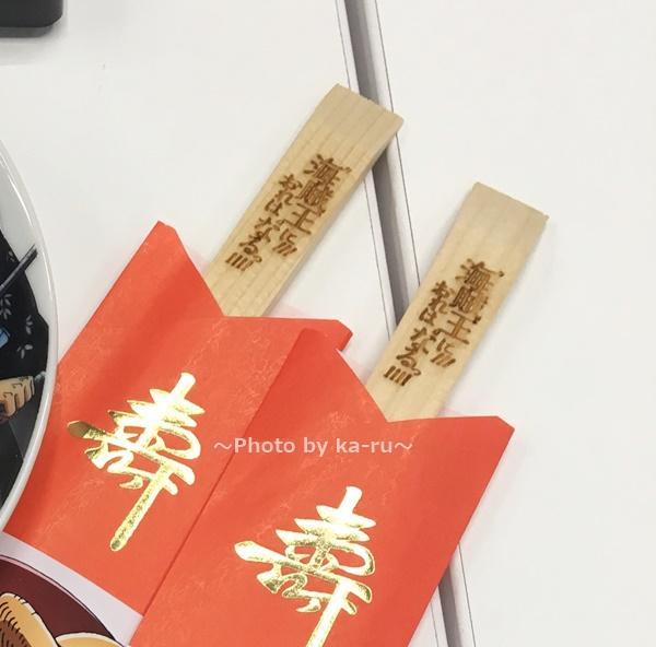 おせち「ワンピース」2019 彫り焼印入り箸