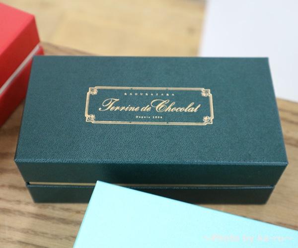 テリーヌドゥショコラ ロゴ入りパッケージ