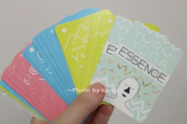 フェリシモの「ゆるいヨガ」 カード種類