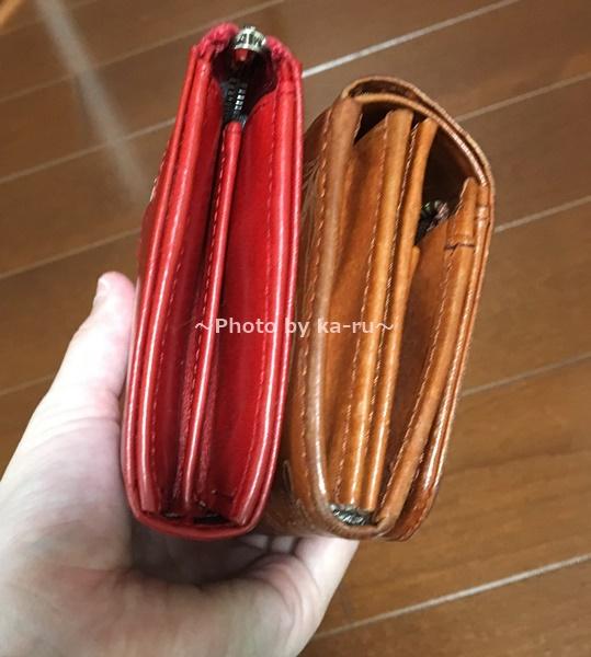 長財布と二つ折り