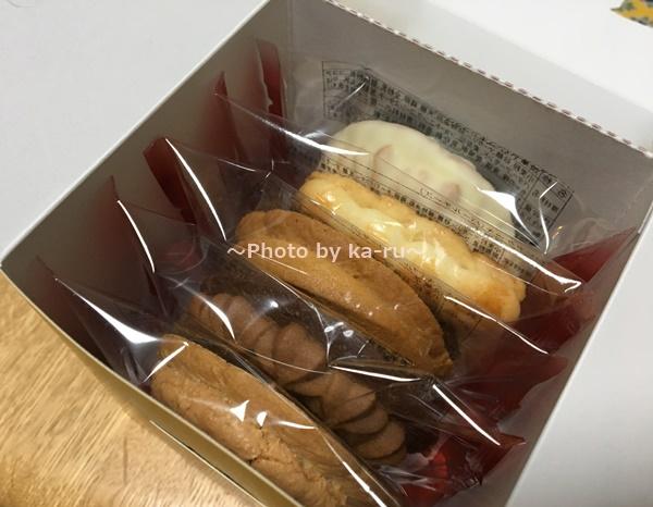 ホワイエ楽天市場店 クリスマス クッキー 5枚
