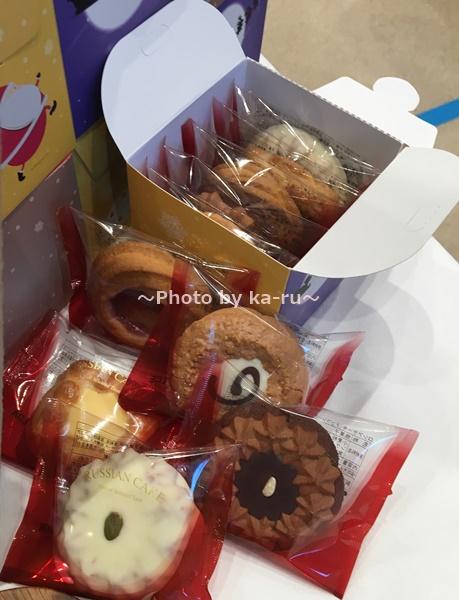 ホワイエ楽天市場店 クリスマス クッキー