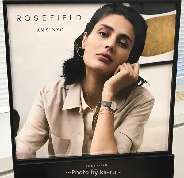 ROSEFIELD(ローズフィールド)