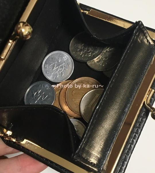 ジュエルボックス がま口財布 5