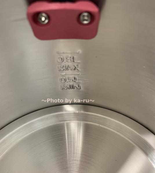 BRUNO(ブルーノ) ケトル ピンク メモリ