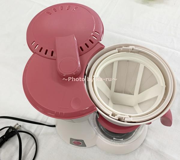 BRUNO(ブルーノ)4カップコーヒーメーカー メッシュフィルター