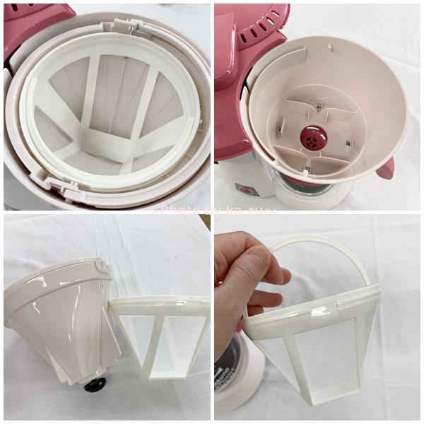 BRUNO(ブルーノ)4カップコーヒーメーカー メッシュフィルター 使った後も便利