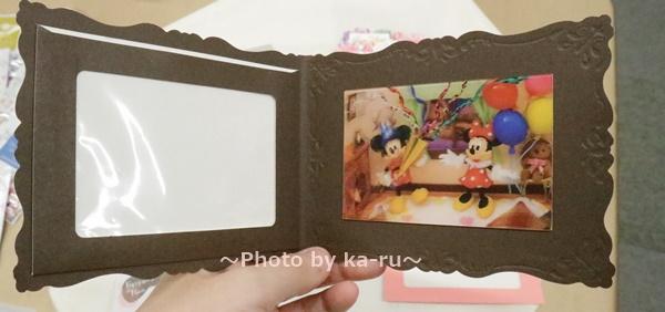 ディズニー ミッキー&ミニー3Dカード 開いた