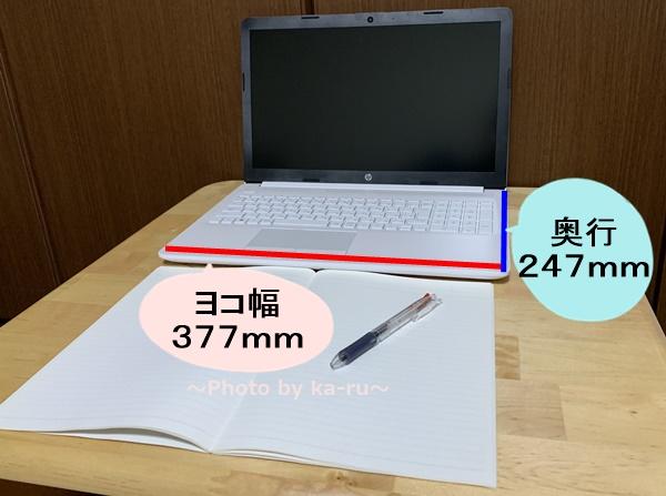 HP 15-db0000 サイズ