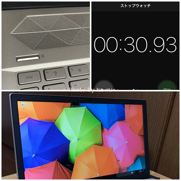 HP Pavilion 15-cu0000 起動時間