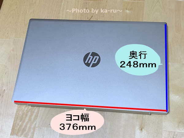 HP Pavilion 15-cu0000 サイズ