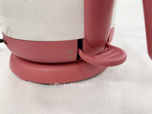 BRUNO(ブルーノ) ケトル ピンク お湯の沸かし方 スイッチ