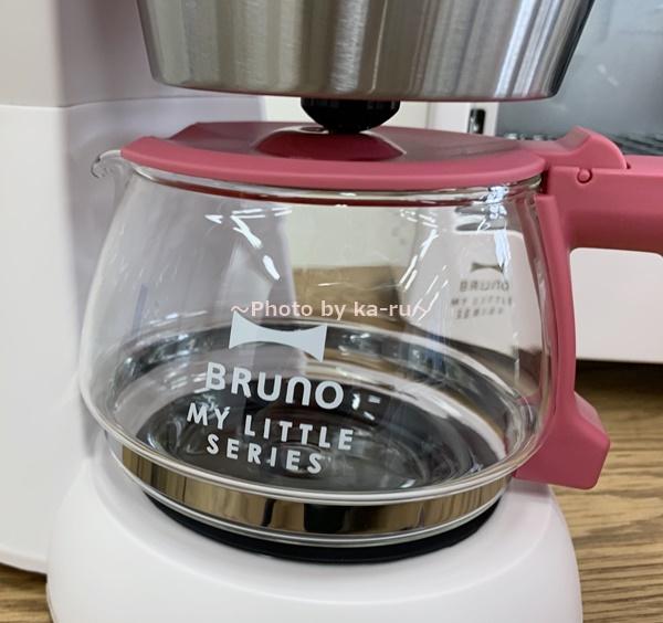 BRUNO(ブルーノ)4カップコーヒーメーカー ガラスサーバー