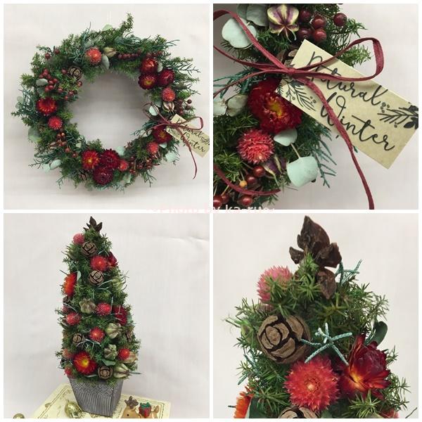 【日比谷花壇】クリスマス ドライリースとツリーのセット「ノエル ド ルージュ」