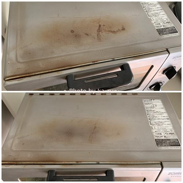万能マジッククリーナー トースターの汚れ比較