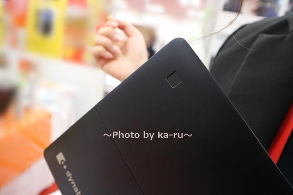 DZ83/J 東芝「2in1ノートパソコン」 タブレット 生体認証