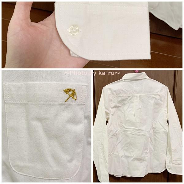 【2019福袋】アーノルドパーマー_起毛シャツ 胸ポケット