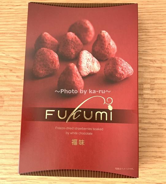 えびせん家族 福味(フクミ)_福味箱-FUKUMI・HAKO-