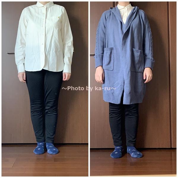 【2019福袋】アーノルドパーマー_着てみましたシャツとカーディガン