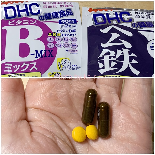 DHCビタミンミックスとヘム鉄
