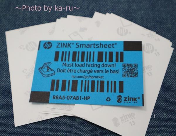 HP Sprocket_Sprocket用フォト用紙青い紙